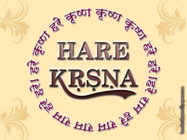 Chant Hare Krishna Mahamantra Wallpaper (022)