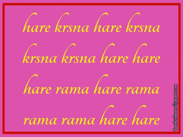 Chant Hare Krishna Mahamantra Wallpaper (016)
