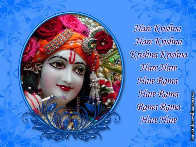 Chant Hare Krishna Mahamantra Wallpaper (019)