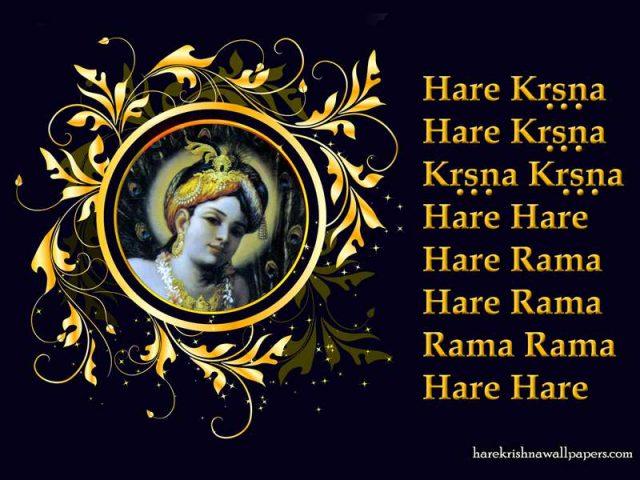 Chant Hare Krishna Mahamantra Wallpaper (024)