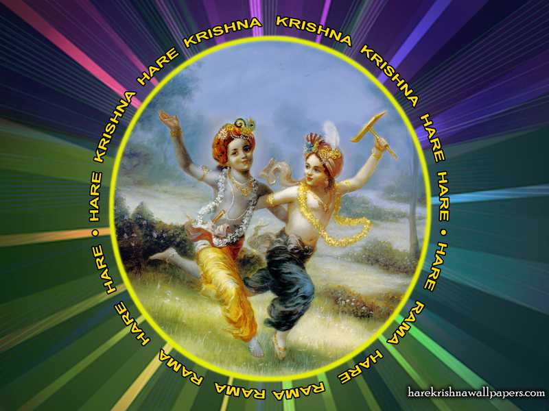 Chant Hare Krishna Mahamantra Wallpaper (001)