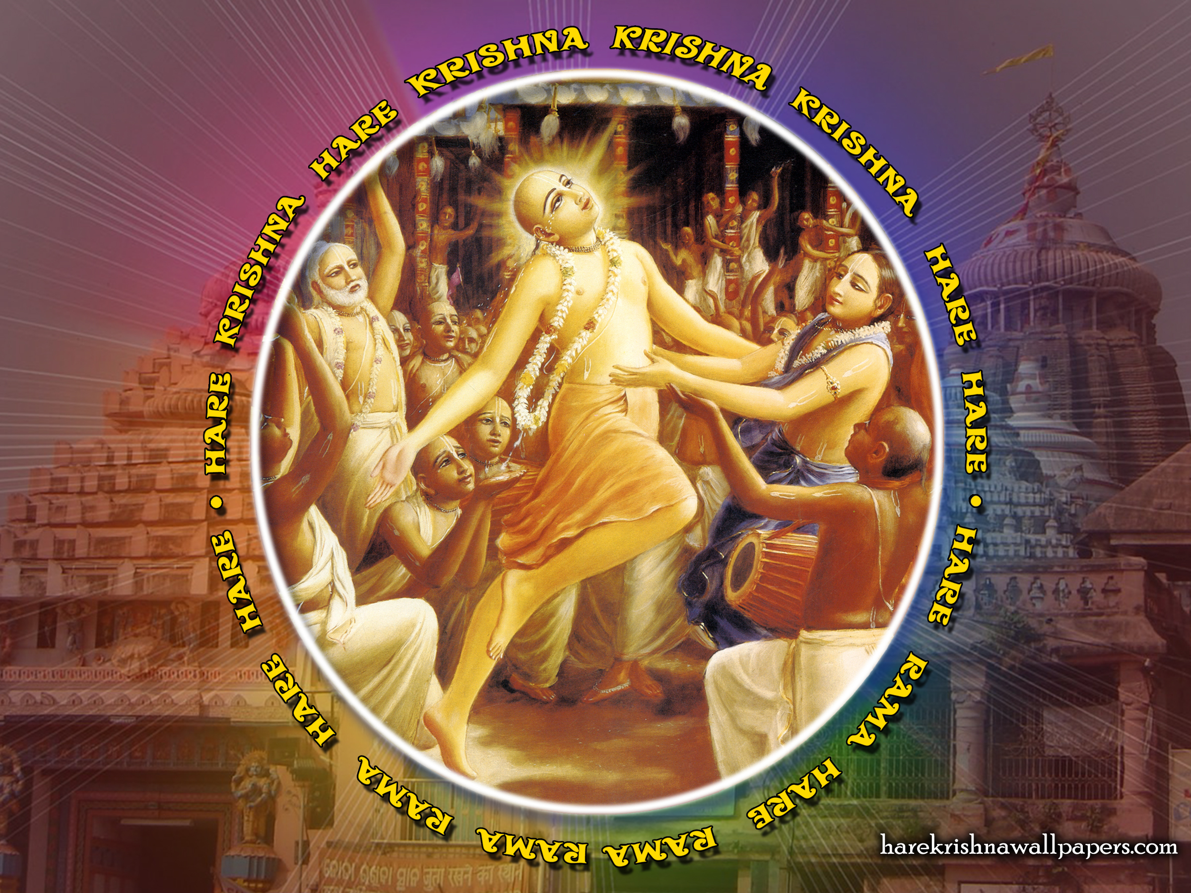 Chant Hare Krishna Mahamantra Wallpaper (009) Size 2400x1800 Download