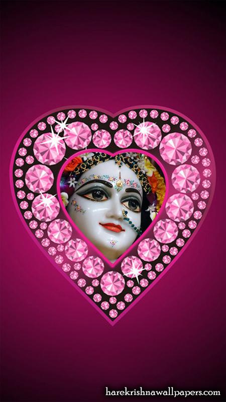 I Love You Radharani Wallpaper (013) Size 450x800 Download