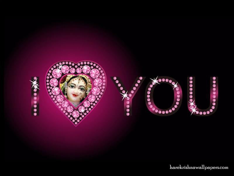 I Love You Radharani Wallpaper (015)