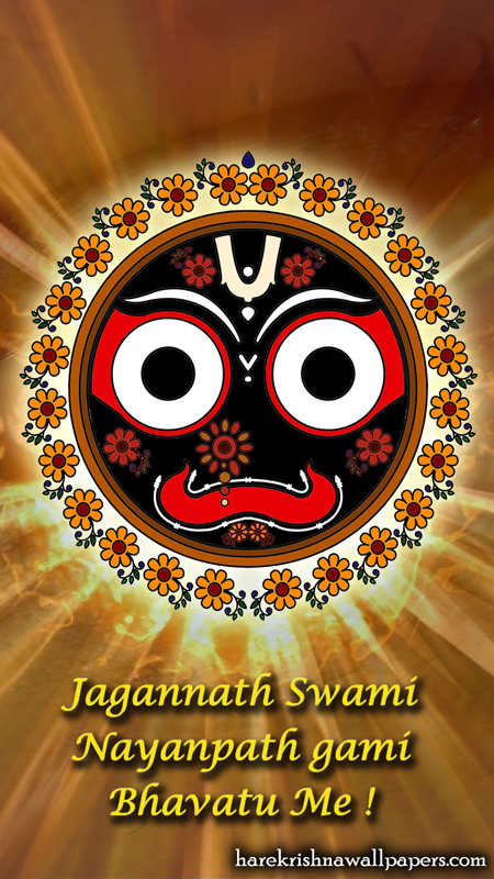 Jai Jagannath Wallpaper (052) Size 450x800 Download