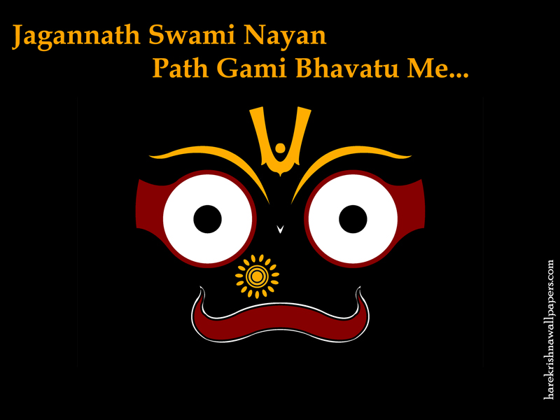 Jai Jagannath Wallpaper (060)