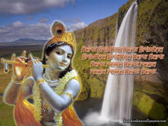 Chant Hare Krishna Mahamantra Wallpaper (002)