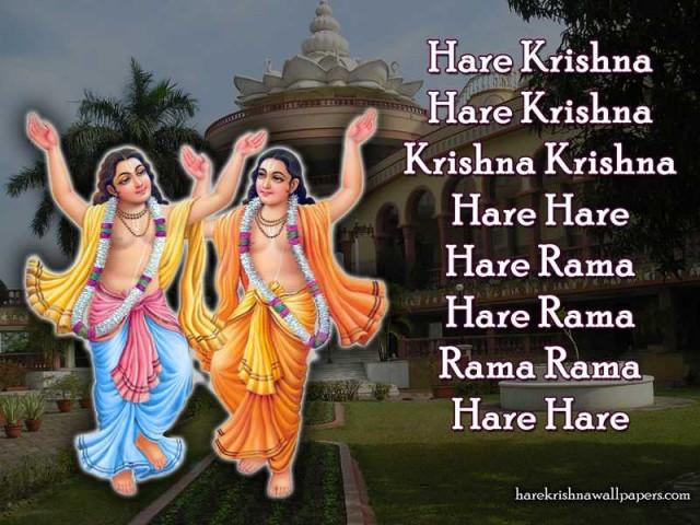 Chant Hare Krishna Mahamantra Wallpaper (007)