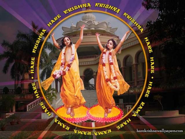 Chant Hare Krishna Mahamantra Wallpaper (010)