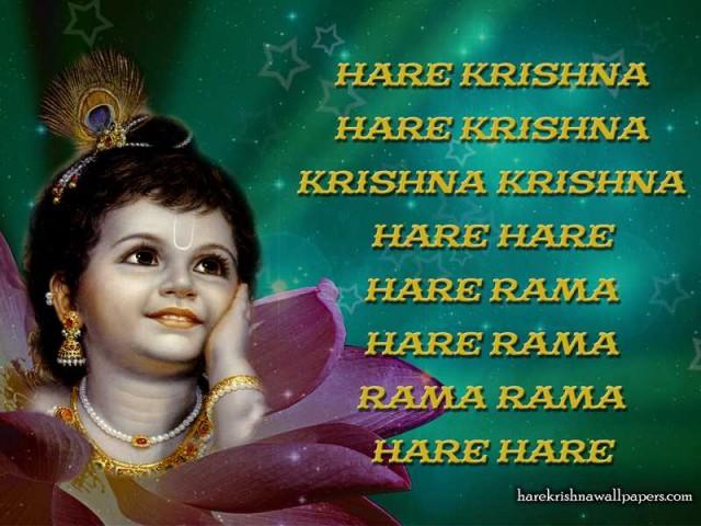 Chant Hare Krishna Mahamantra Wallpaper (011)