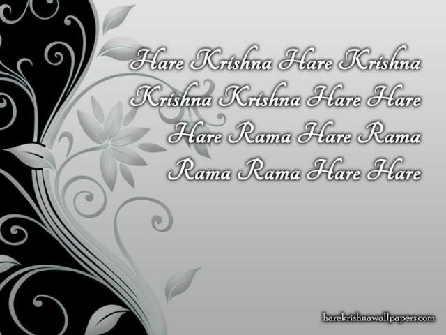 Chant Hare Krishna Mahamantra Wallpaper (013)