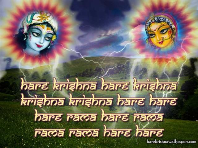 Chant Hare Krishna Mahamantra Wallpaper (006)
