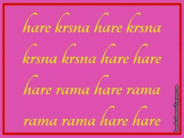 Chant Hare Krishna Mahamantra Wallpaper (016)