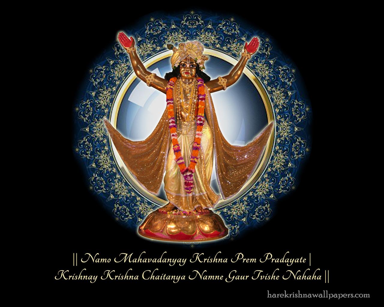 Chaitanya Mahaprabhu Wallpaper (001) Size 1280x1024 Download