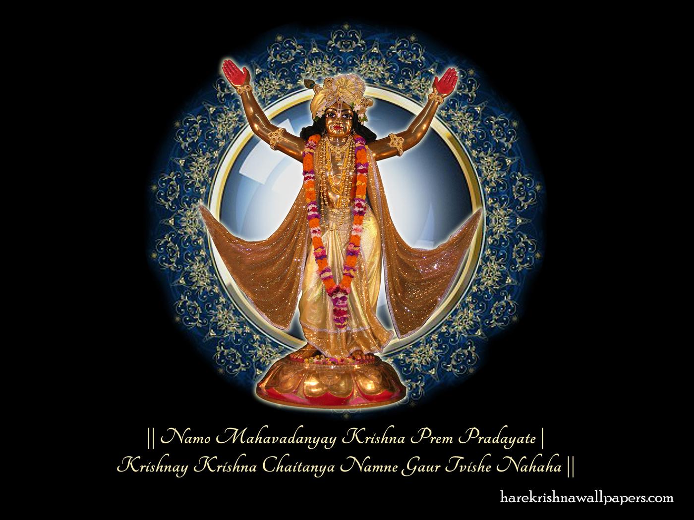 Chaitanya Mahaprabhu Wallpaper (001) Size 1400x1050 Download