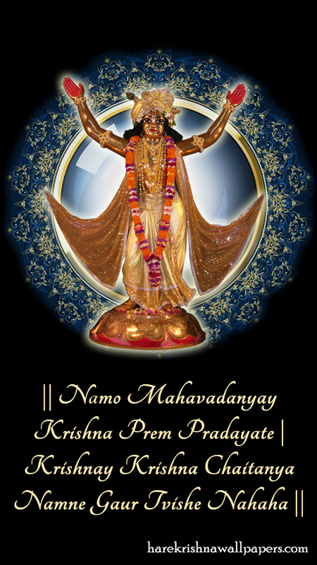 Chaitanya Mahaprabhu Wallpaper (001) Size 450x800 Download