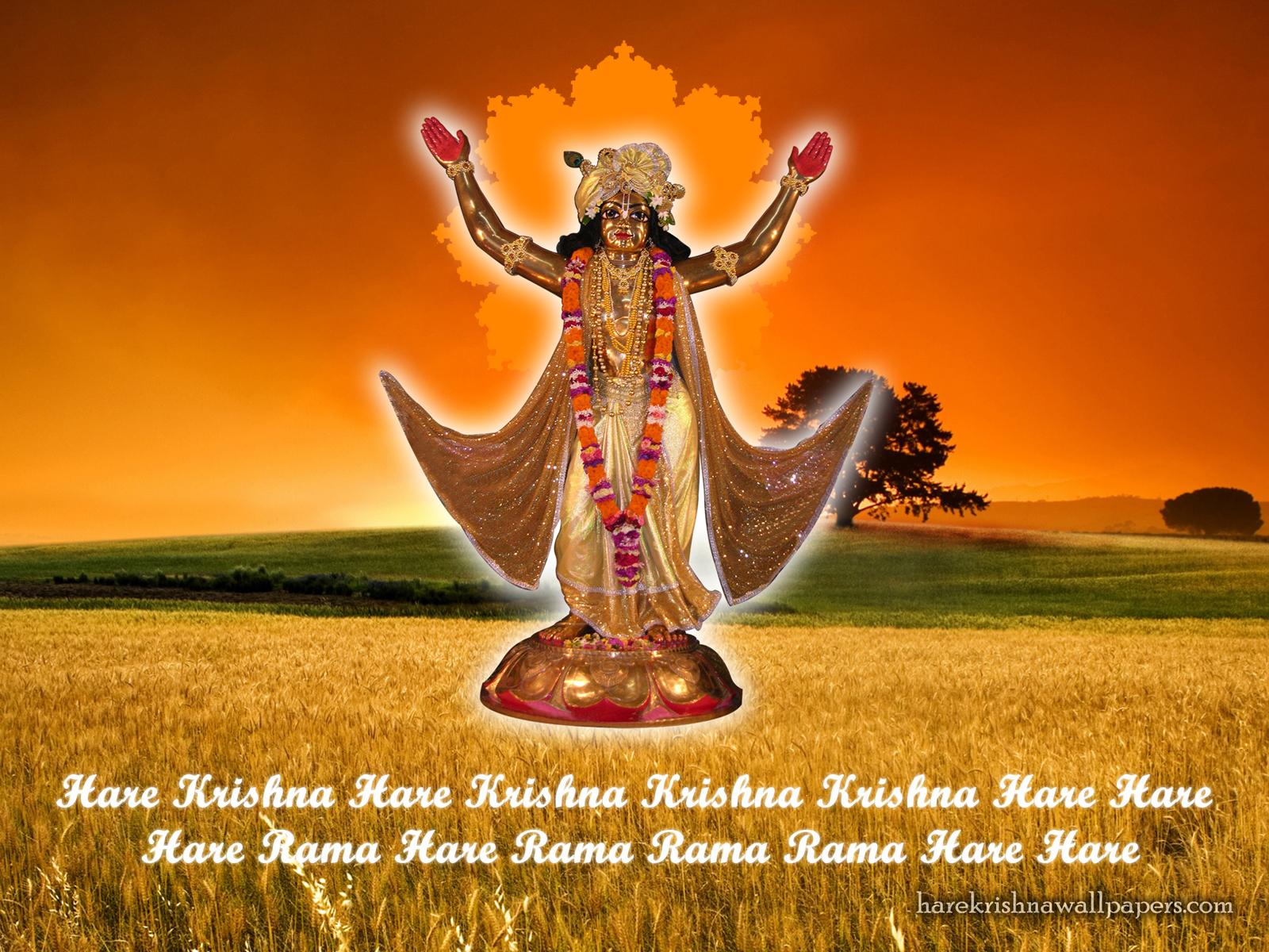 Chaitanya Mahaprabhu Wallpaper (002) Size1600x1200 Download