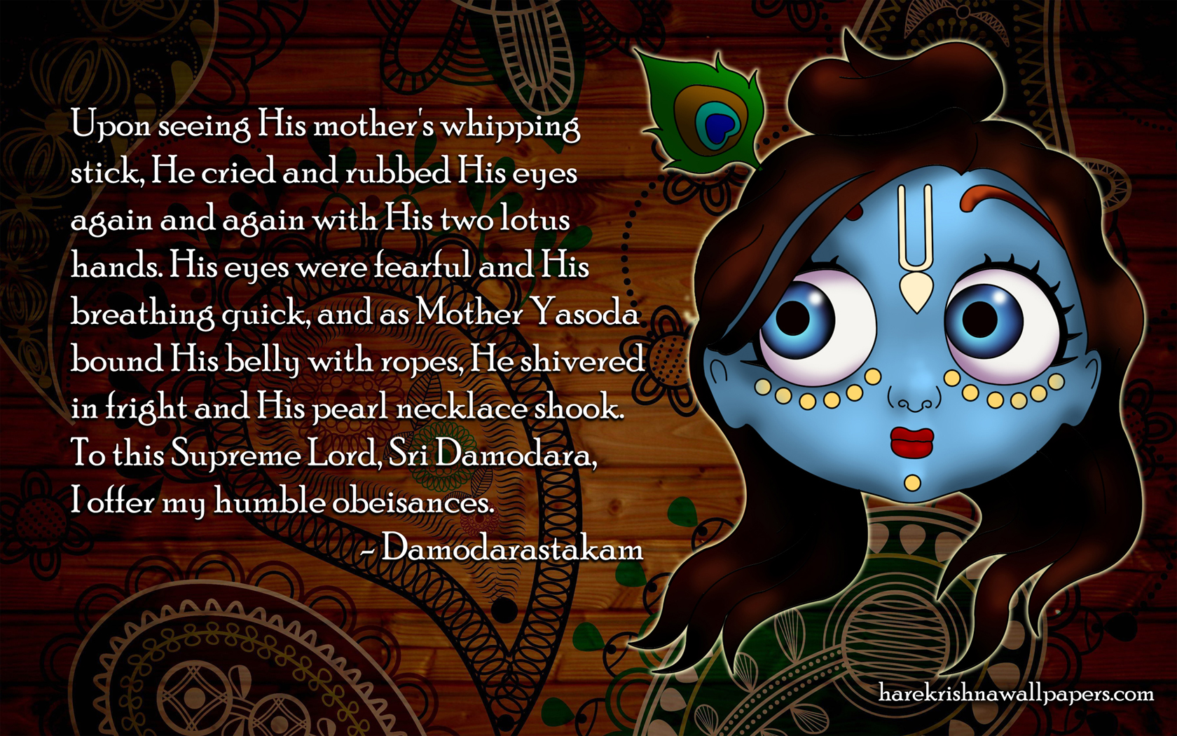 Damodar Wallpaper (001) Size 1680x1050 Download