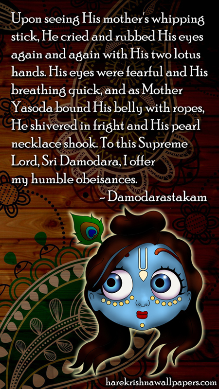 Damodar Wallpaper (001) Size 450x800 Download