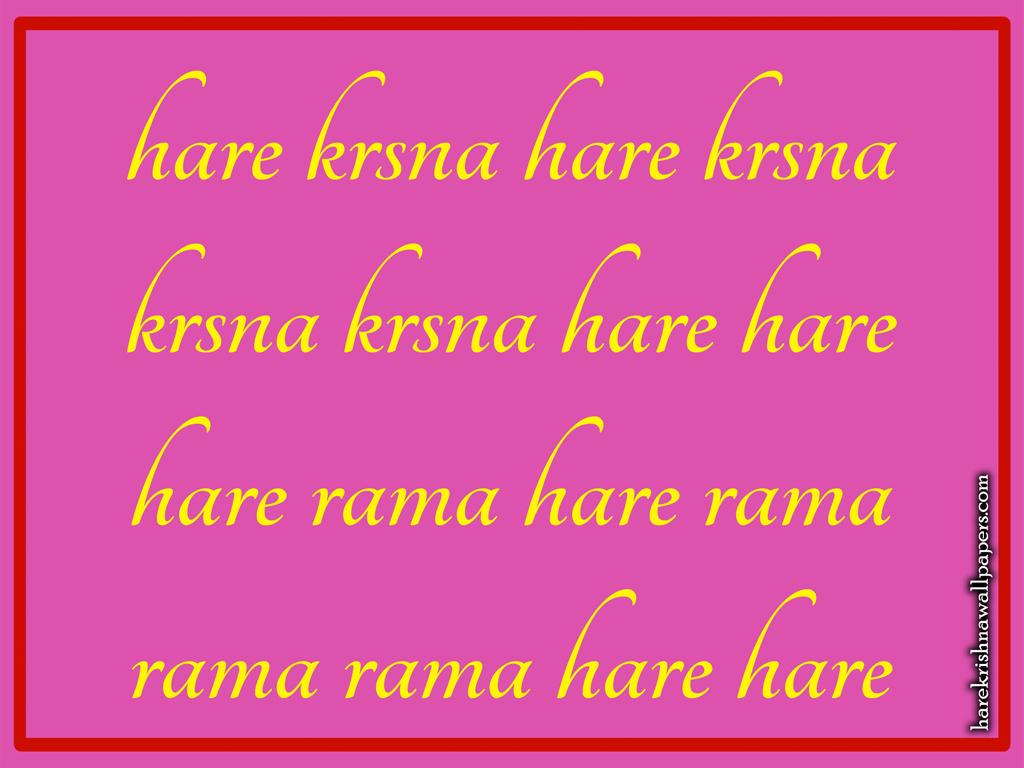 Chant Hare Krishna Mahamantra Wallpaper (016) Size 1024x768 Download