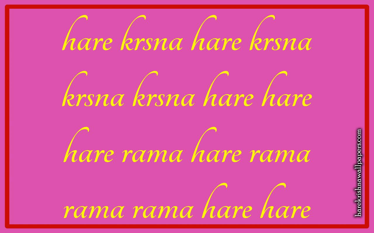 Chant Hare Krishna Mahamantra Wallpaper (016) Size 1280x800 Download