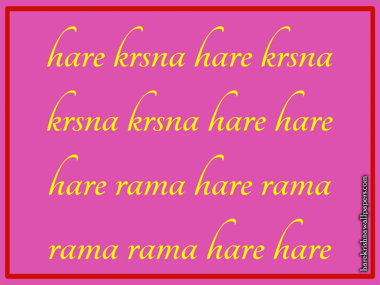 Chant Hare Krishna Mahamantra Wallpaper (016) Size 1280x960 Download