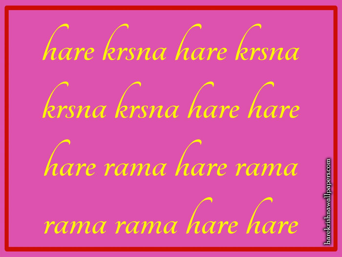 Chant Hare Krishna Mahamantra Wallpaper (016) Size 1400x1050 Download