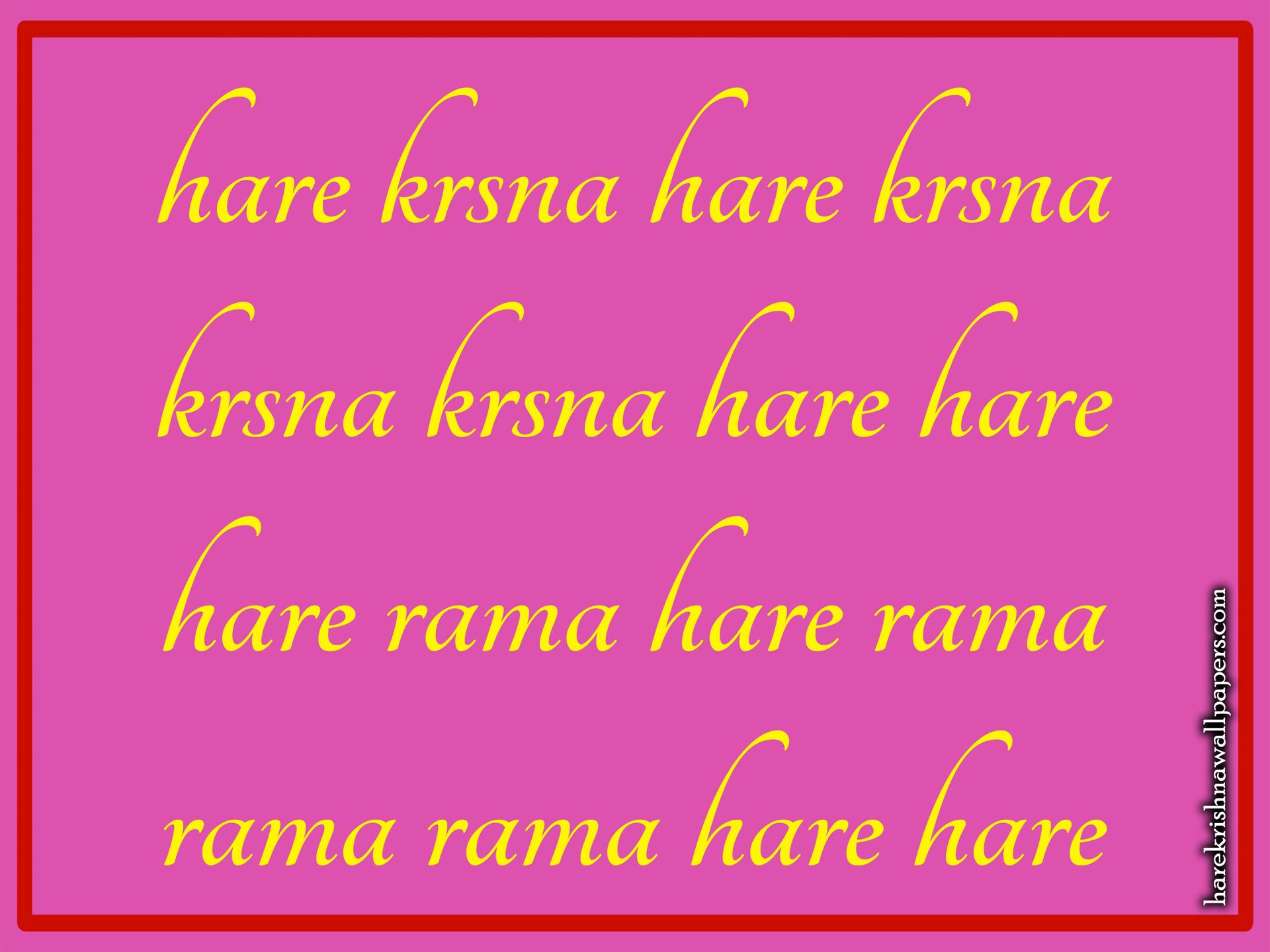 Chant Hare Krishna Mahamantra Wallpaper (016) Size 1920x1440 Download