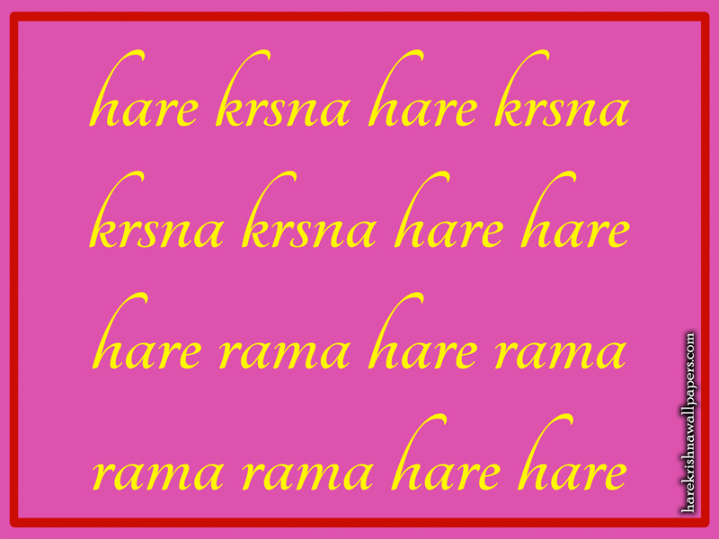 Chant Hare Krishna Mahamantra Wallpaper (016) Size 800x600 Download