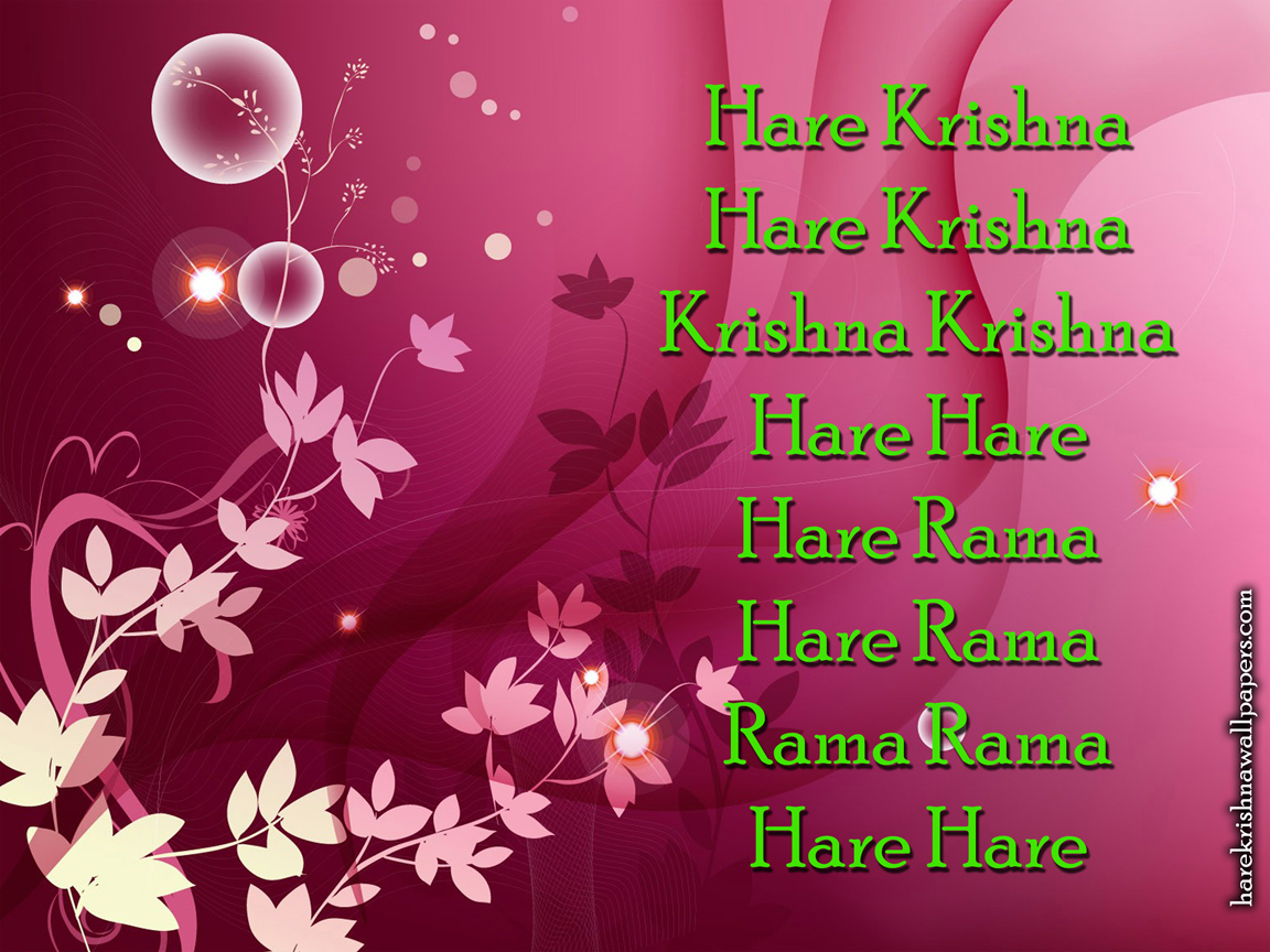 Chant Hare Krishna Mahamantra Wallpaper (017) Size 1152x864 Download
