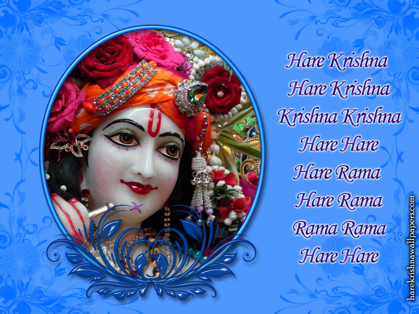 Chant Hare Krishna Mahamantra Wallpaper (019) Size 1400x1050 Download