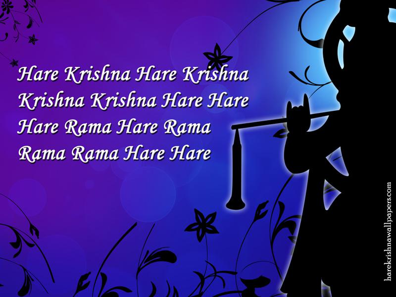 Chant Hare Krishna Mahamantra Wallpaper (021)