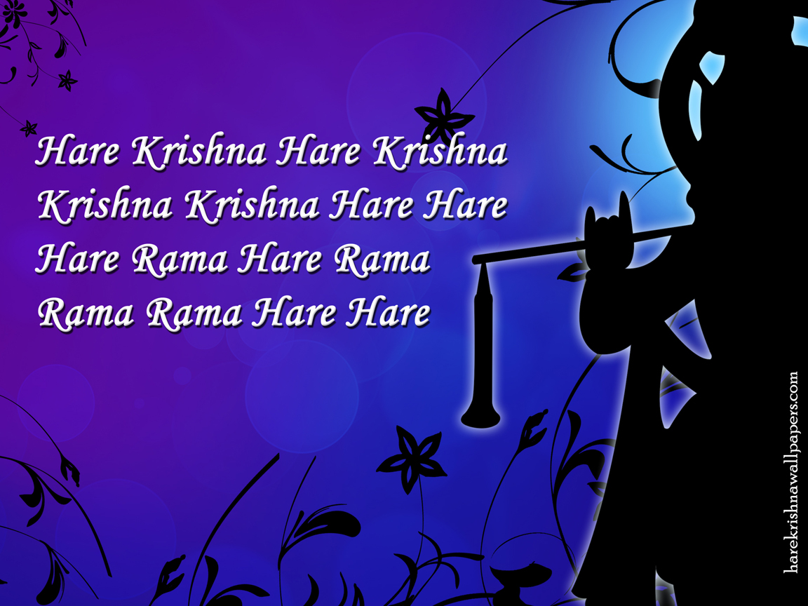 Chant Hare Krishna Mahamantra Wallpaper (021) Size 1152x864 Download