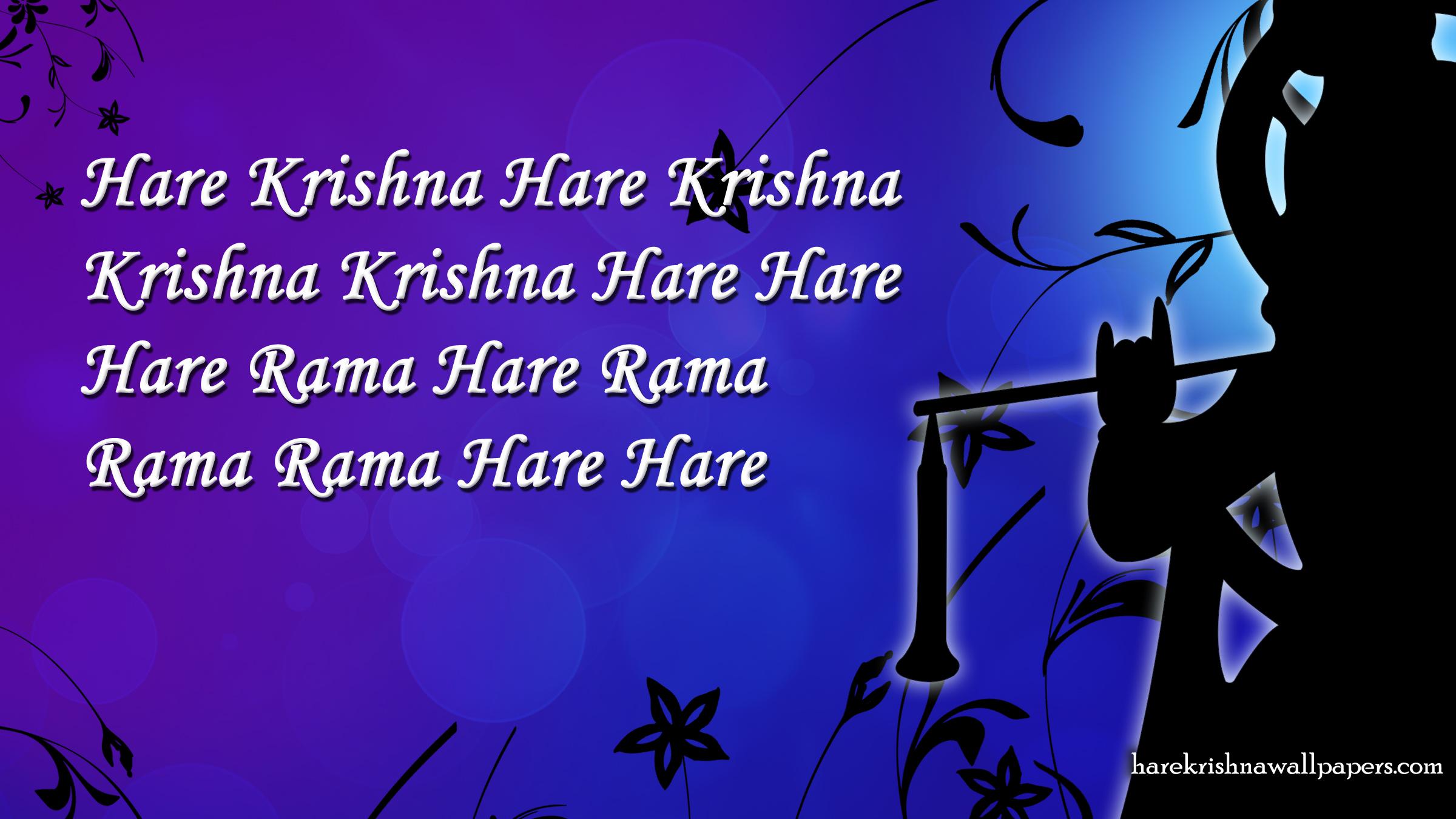 Chant Hare Krishna Mahamantra Wallpaper (021) Size 2400x1350 Download