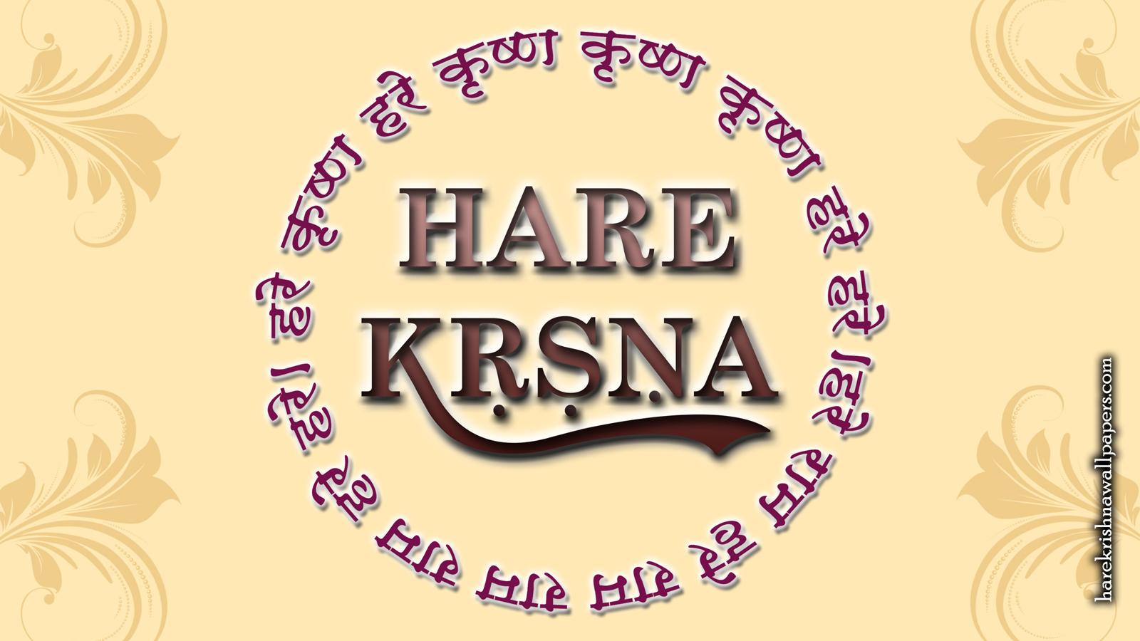 Chant Hare Krishna Mahamantra Wallpaper (022) Size 1600x900 Download