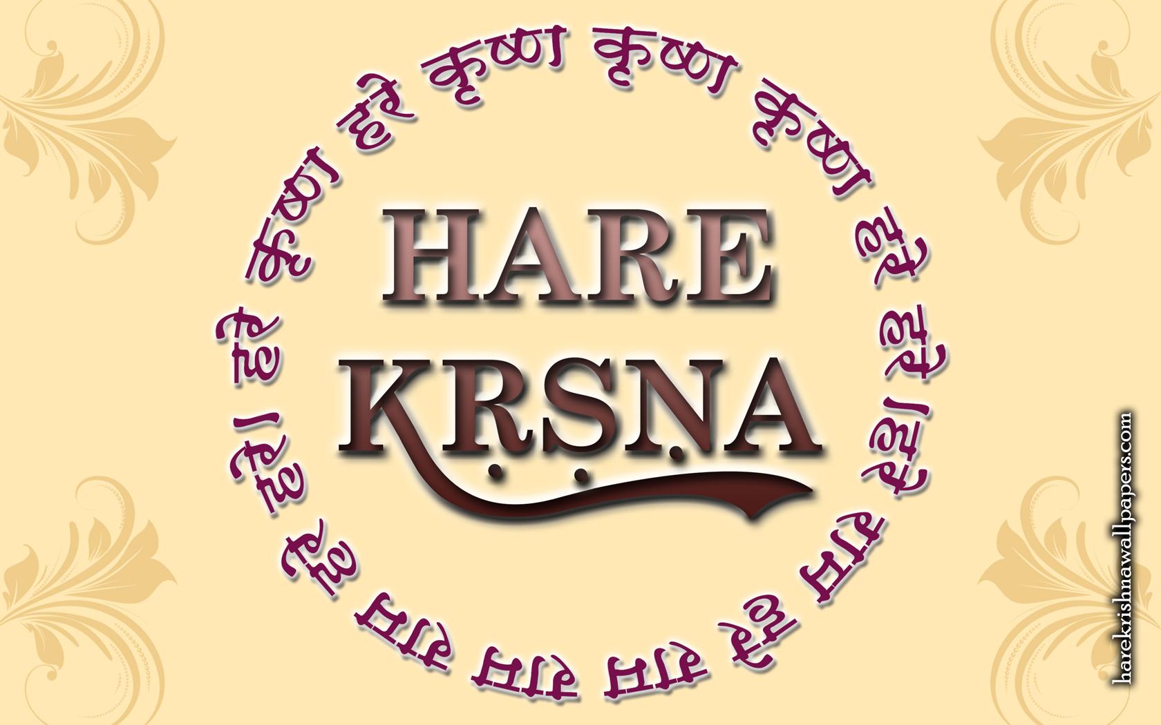 Chant Hare Krishna Mahamantra Wallpaper (022) Size 1680x1050 Download
