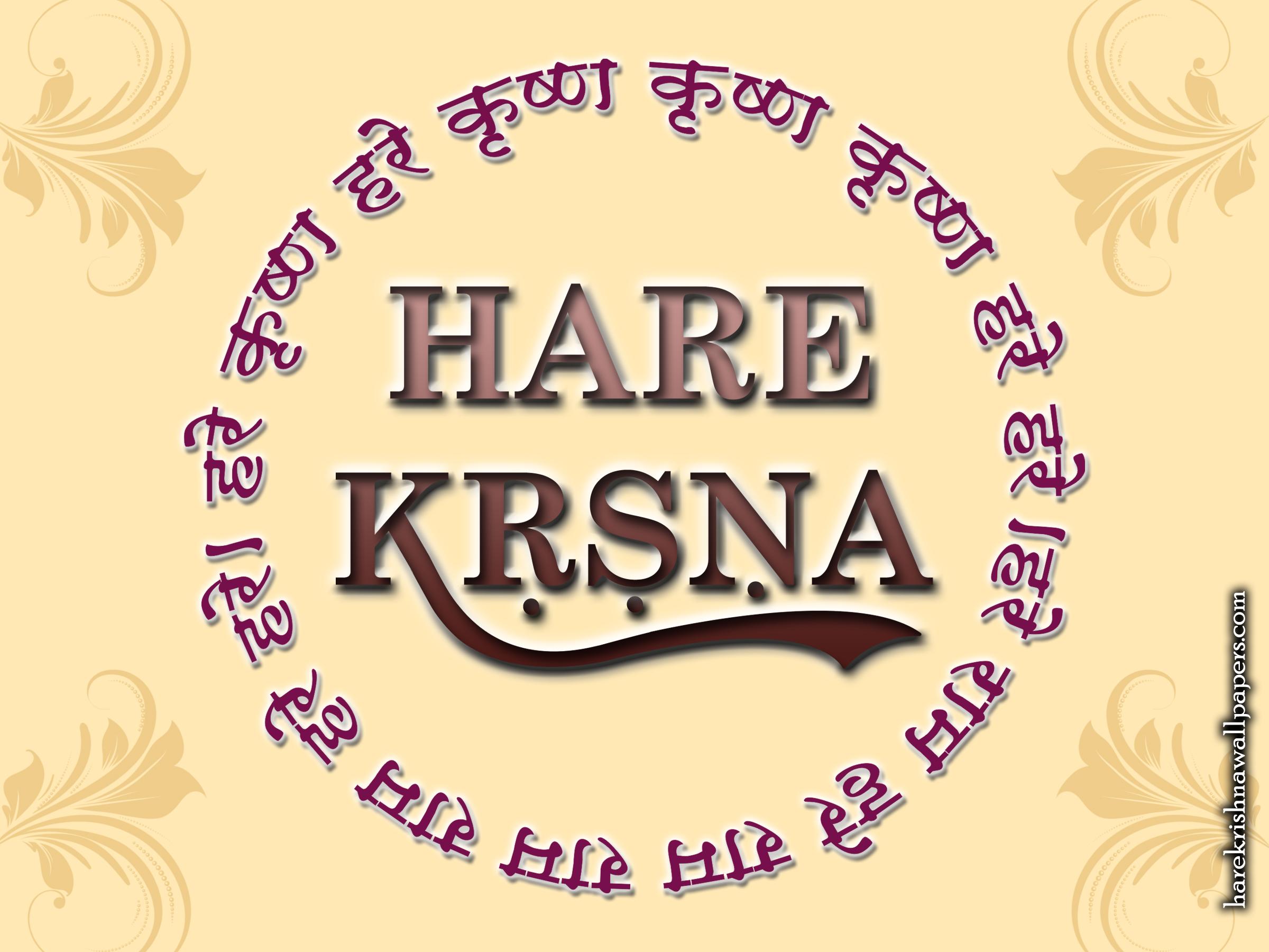 Chant Hare Krishna Mahamantra Wallpaper (022) Size 2400x1800 Download