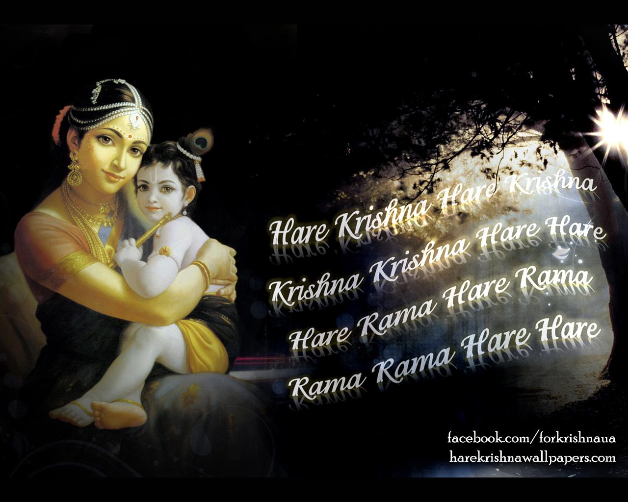Chant Hare Krishna Mahamantra Wallpaper (023) Size 1280x1024 Download