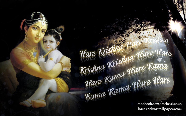 Chant Hare Krishna Mahamantra Wallpaper (023) Size 1440x900 Download
