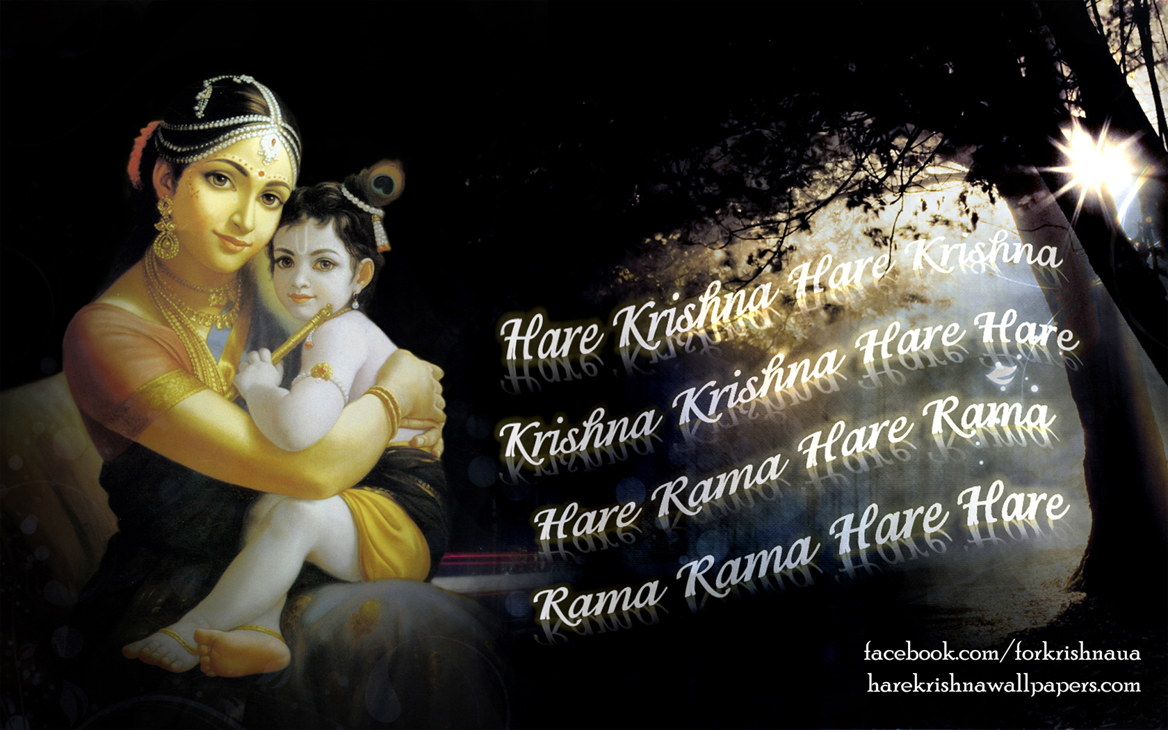 Chant Hare Krishna Mahamantra Wallpaper (023) Size 1680x1050 Download