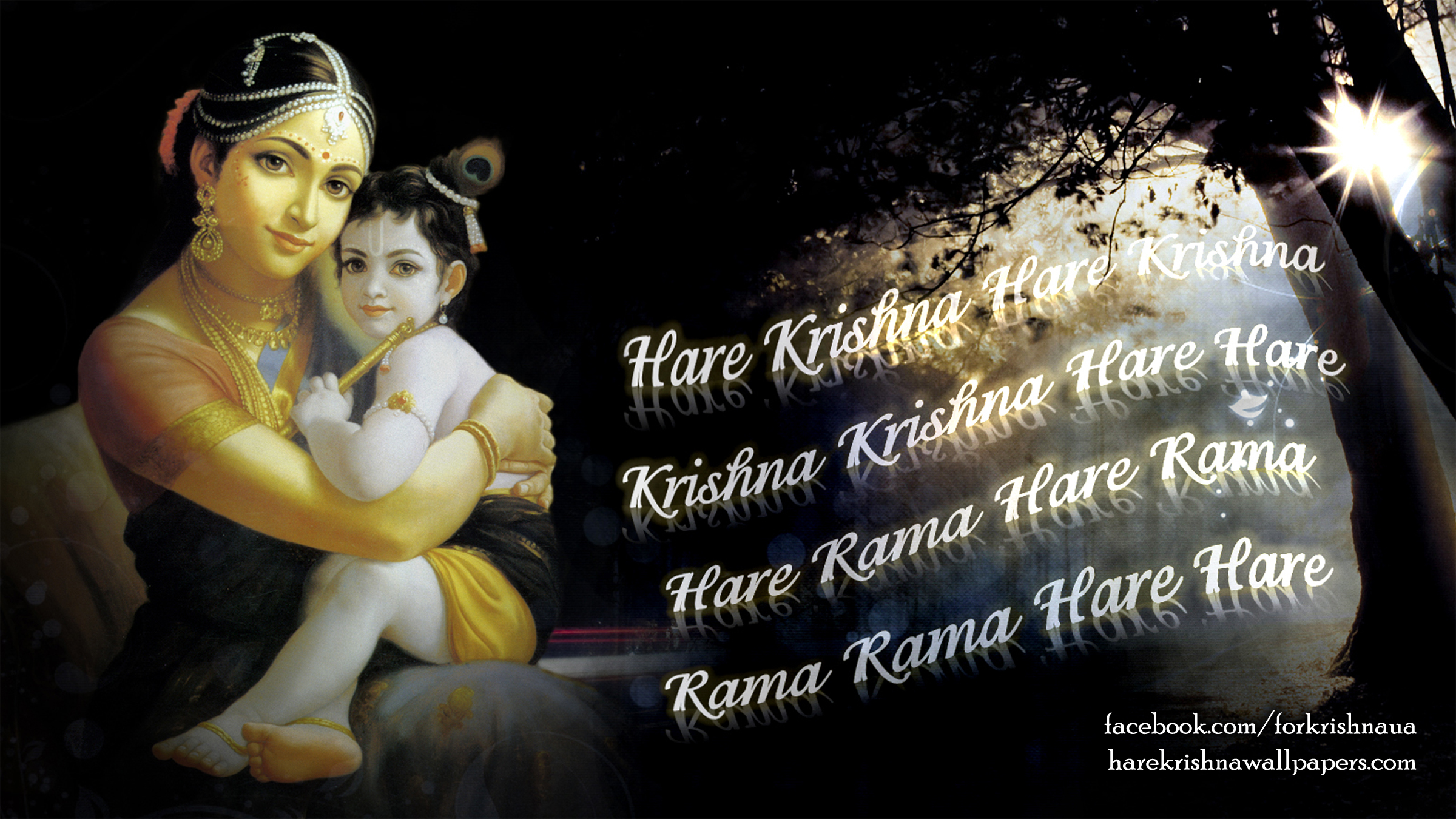 Chant Hare Krishna Mahamantra Wallpaper (023) Size 2400x1350 Download