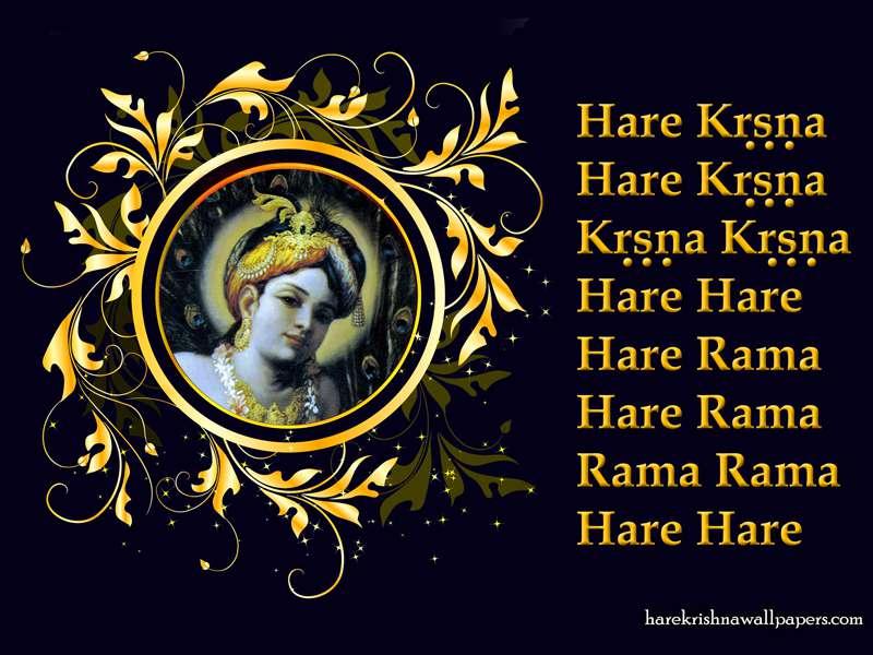 Chant Hare Krishna Mahamantra Wallpaper, Hare Krishna Mahamantra Wallpaper