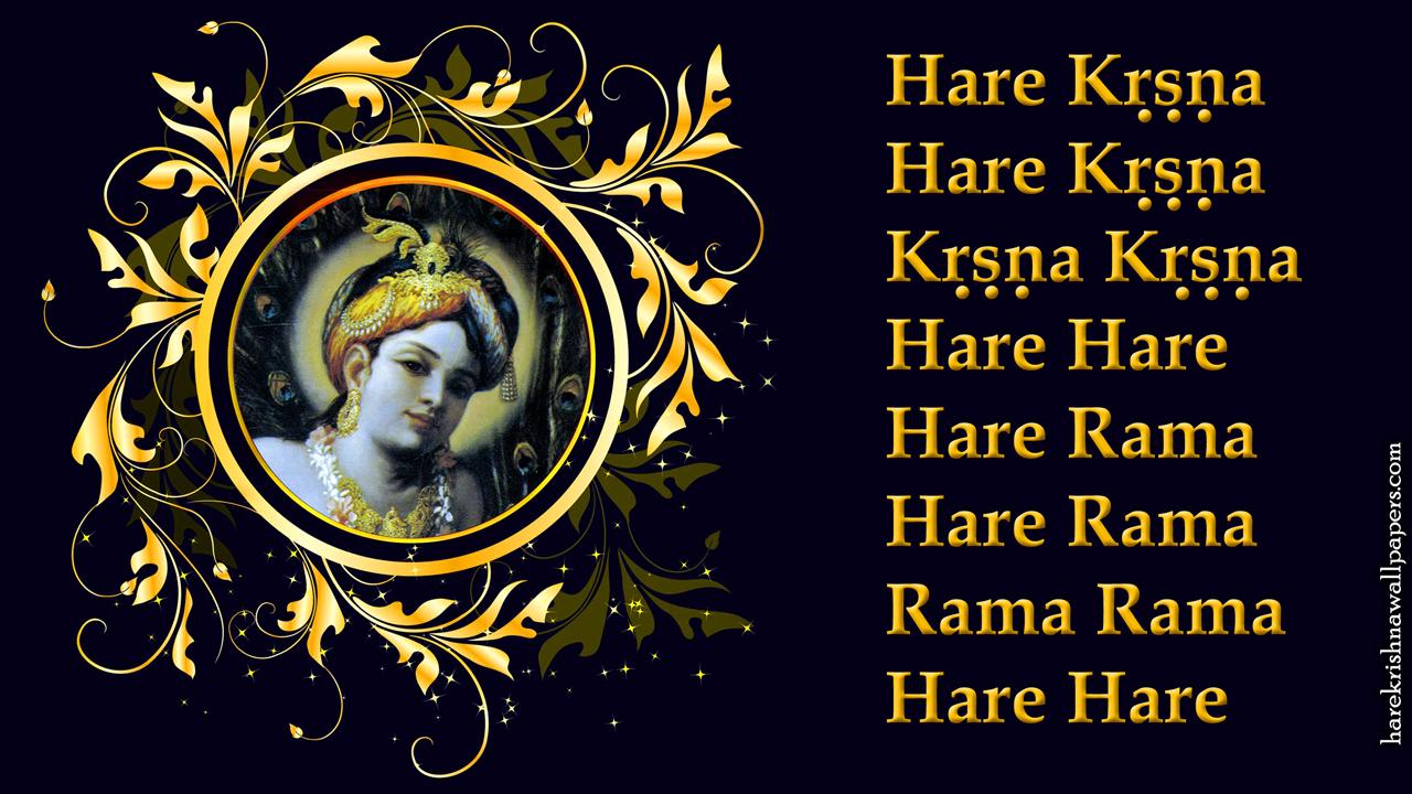 Chant Hare Krishna Mahamantra Wallpaper (024) Size1280x720 Download