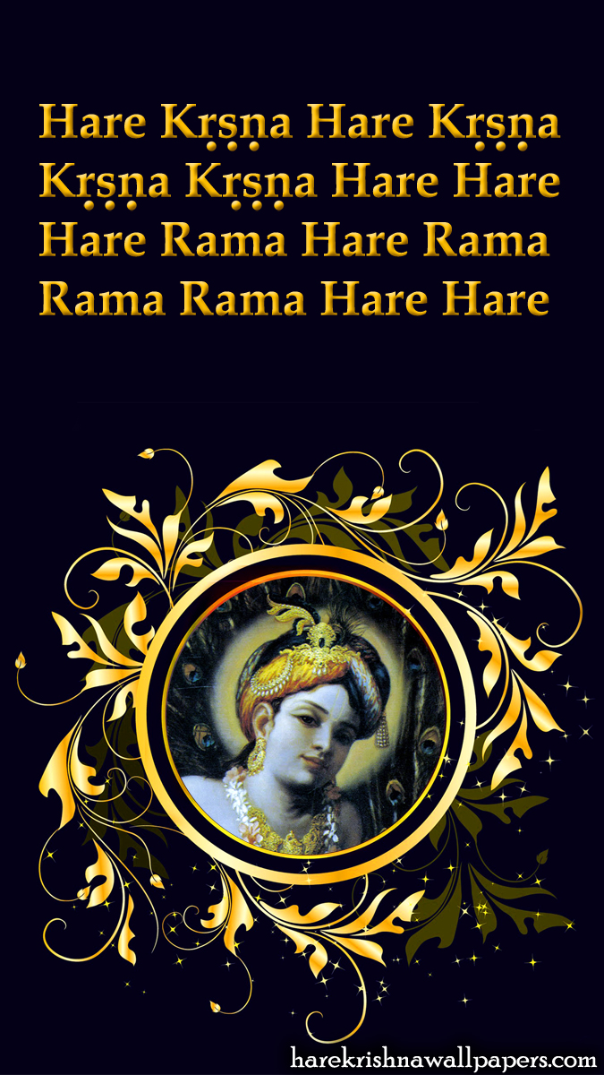 Chant Hare Krishna Mahamantra Wallpaper (024) Size 675x1200 Download