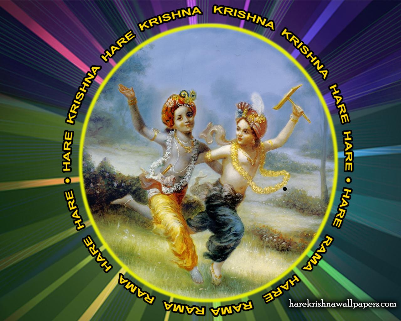 Chant Hare Krishna Mahamantra Wallpaper (001) Size 1280x1024 Download