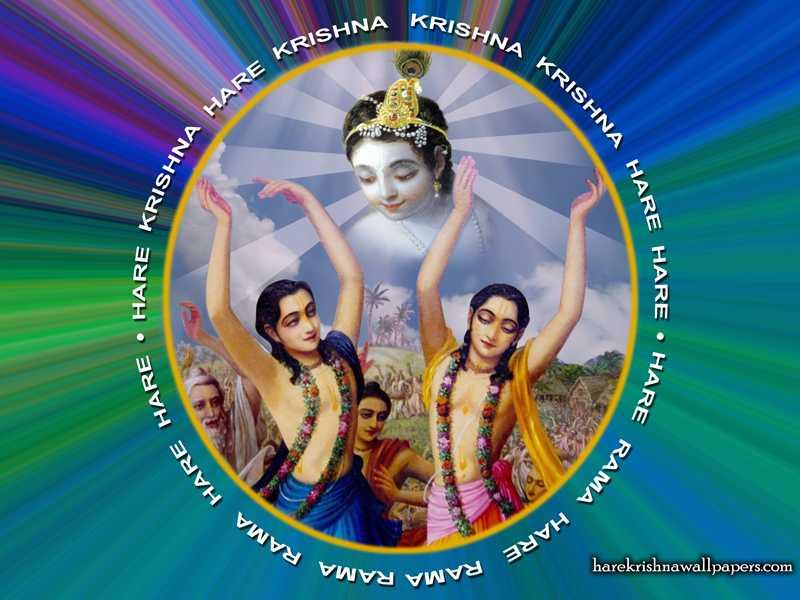 Chant Hare Krishna Mahamantra Wallpaper (003)