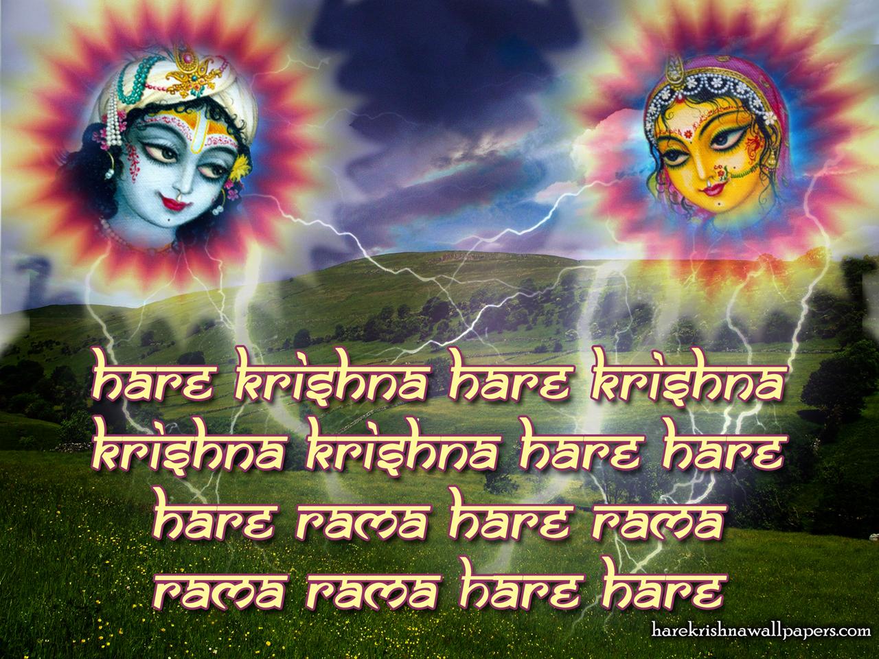 Chant Hare Krishna Mahamantra Wallpaper (006) Size 1280x960 Download