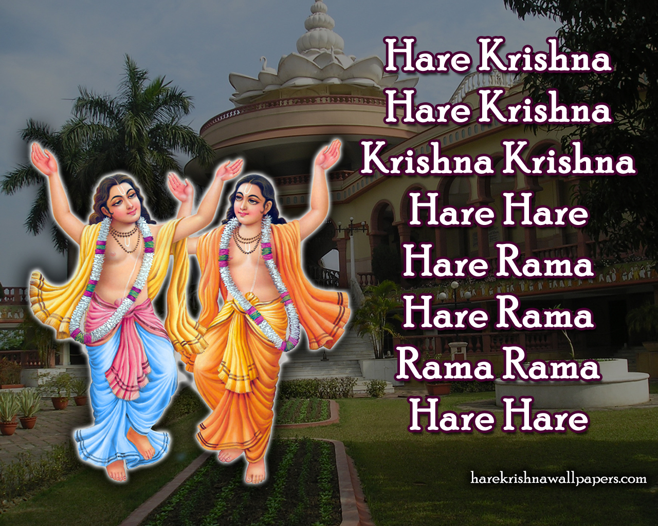 Chant Hare Krishna Mahamantra Wallpaper (007) Size 1280x1024 Download