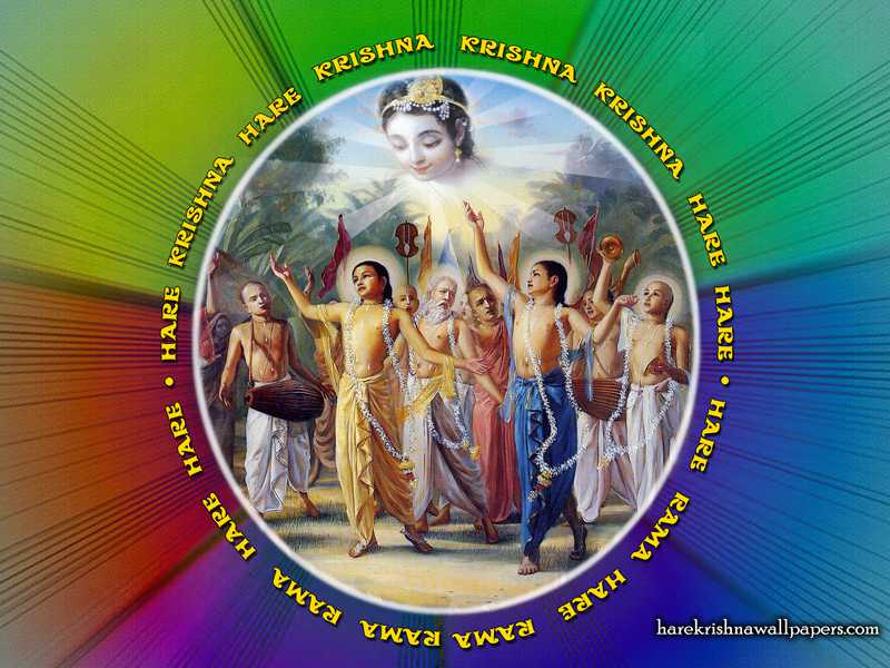 Chant Hare Krishna Mahamantra Wallpaper (008)