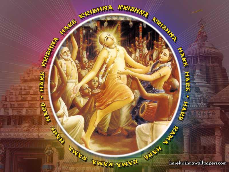 Chant Hare Krishna Mahamantra Wallpaper (009)